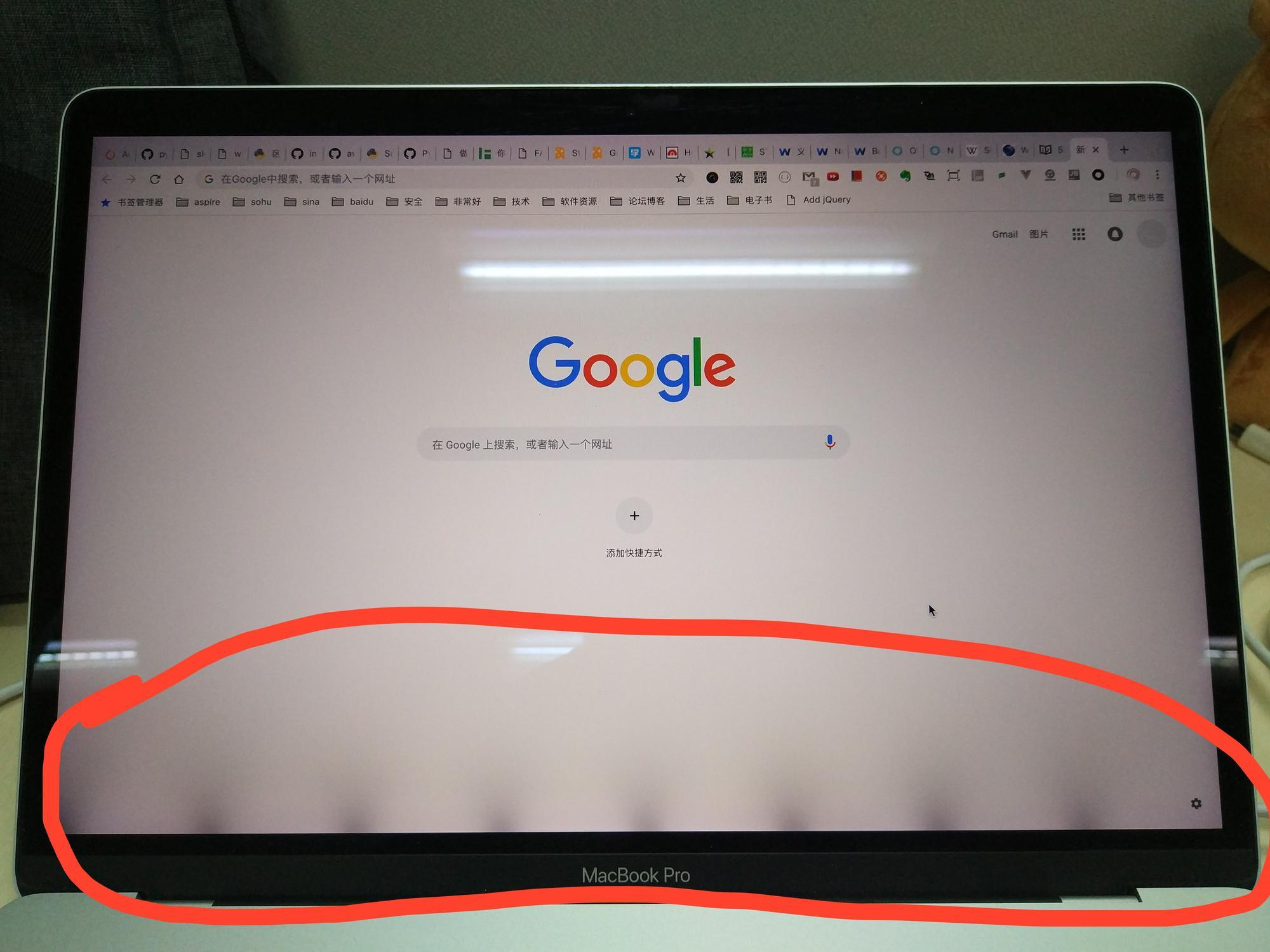 Petition] MacBook Pro 2016 and later LCD backlight issue